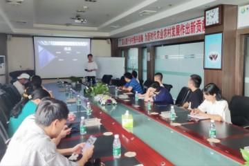 四川成都直播电商基地——长德电商园20210727期电商创业培训班开班啦!